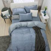 床包薄被套組 雙人加大 天絲 萊塞爾 山茶花[鴻宇]台灣製2135