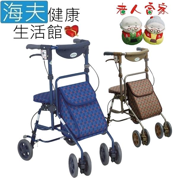 【海夫健康生活館】老人當家 SHIMA 島製作所 Forte 銀髮購物車 大 藍色SF012-BL(D0181-01)