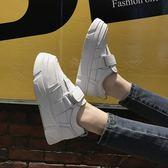 鬆糕鞋-小白鞋女韓版鬆糕厚底休閒運動鞋加絨魔術貼板鞋子女 東川崎町