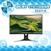 acer 宏碁 XZ271 A 27型VA曲面寬螢幕液晶顯示器 電腦螢幕