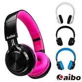 全罩式藍牙耳機麥克風 高音質重低音耳機 頭戴式耳機 全罩式耳機 耳罩式耳機 無線藍芽耳機