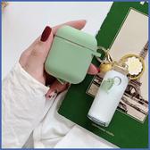蘋果 AirPods 瓶中信吊飾 Apple藍牙耳機盒保護套