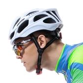 夏季騎行頭盔男自行車摩托車騎行頭盔一體山地車閃電女士透氣裝備☌zakka