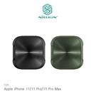 【愛瘋潮】NILLKIN Apple iPhone 11/11 Pro/11 Pro Max 黑犀專用炫光金屬蓋