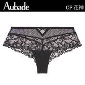 Aubade花神S-XXL刺繡平口褲(黑)OF