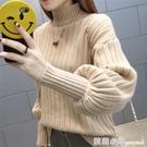 冬季內搭半高領燈籠袖毛衣女2020新款寬鬆外穿針織打底衫短款套頭 聖誕節全館免運