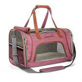 狗包包外出便攜小型寵物包泰迪狗包貓包寵物外帶包背狗包寵物用品