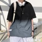 男短袖t恤 男士寬鬆T恤 圓領大碼五分袖 短袖T恤 漸變色半袖純棉t恤 自由角落
