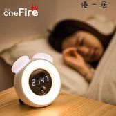 智慧鬧鐘創意臥室床頭女靜音充電【YYJ-4259】
