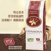 卡塔摩納 UTZ有機咖啡豆 454g/包
