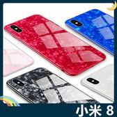 Xiaomi 小米手機 8 仙女貝殼保護套 軟殼 玻璃鑽石紋 閃亮漸層 防刮全包款 手機套 手機殼