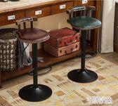 吧臺椅鐵藝凳子高腳前臺椅升降酒吧椅實木靠背椅子美式家用凳 aj3390『宅男時代城』