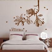 大型花朵墻貼臥室裝飾沙發電視背景墻紙貼畫玉蘭花餐廳客廳貼紙畫【韓衣舍】