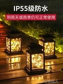 太陽能庭院燈戶外防水家用小夜燈花園裝飾感應掛燈陽臺布置蠟燭燈 布衣潮人