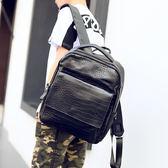韓版男雙肩包 PU皮後背包《印象精品》y1049