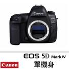 【送9大好禮】Canon EOS 5D4...