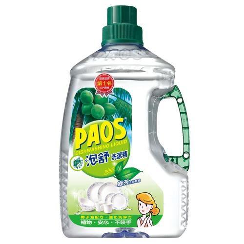 泡舒綠茶洗潔精 2800g 桶裝【愛買】