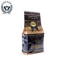 拿鐵咖啡 450g Latte Coffee