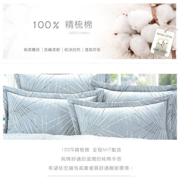 雙人加大床罩組 六件式 100%精梳棉 6*6.2 台灣製造 Best寢飾 6828
