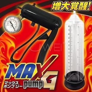 日本A-1★MAX PUMP G增大覺醒 槍柄附壓力錶真空助勃器★持久增大