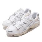 Asics 休閒鞋 Tiger Gel-Kayano 5 OG 白 米白 奶油 男鞋 女鞋 復刻 老爹鞋 運動鞋【PUMP306】 1191A147100