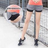 運動短褲女夏季防走光假兩件運動裝備瑜伽透氣彈力跑步速干健身褲 『CR水晶鞋坊』