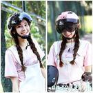 黑五好物節 摩托車頭盔電動車安全帽半覆式男女可愛四季通用夏季防曬卡通半盔
