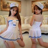 情趣內衣性感睡衣水手極度誘惑空姐服套裝長裙游戲制服學生絲襪SM
