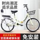 摺疊自行車成人女士輕便通勤中大童學生20 22 24寸變速便攜式單車 NMS 樂活生活館