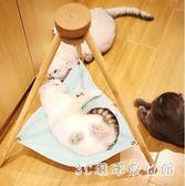 貓咪吊床貓窩夏天貓曬太陽吊床木質貓咪床掛窩可拆洗透氣寵物吊床 LH2787【3C環球數位館】