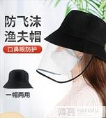 日本防飛沫帽子女日系潮防曬面罩遮陽帽春防護帽防飛沫漁夫帽男 萬聖節狂歡