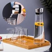 北歐創意玻璃冷水壺大容量涼白開水杯家用扎壺檸檬果汁涼水瓶