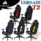 [ PCPARTY ] 海盜船 Corsair T2 Road Warrior 電競椅