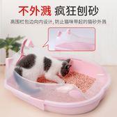 大號半封閉貓廁所大空間防外濺貓砂盆除臭貓屎盆貓咪日用品