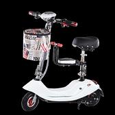 女士迷你電瓶車小海豚電動滑板車電動自行車摺疊小型電動車代步車8ATF 探索先鋒