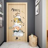 壁紙臥室溫馨門貼兒童房間布置墻貼畫墻紙自粘壁紙幼兒園墻面裝飾貼紙【快速出貨】