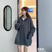 韓版連帽T恤外套開衫長袖寬鬆百搭運動風拉錬秋季時尚學生慵懶上衣女 易家樂