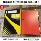 大容量鋰電池鋰電池12V大容聚合物戶外動力鋰電瓶組大容量逆變器蓄電60a100AH NMS陽光好物