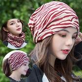 頭巾帽 帽子女春夏秋冬時尚保暖套頭帽韓版潮流包頭帽休閒帽學生帽堆堆帽 【米家】