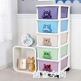 加厚大號收納櫃盒塑料多層抽屜式收納櫃子寶寶衣櫃玩具衣服整理櫃 NMS創意新品