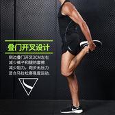 全館83折 跑步運動套裝男夏季薄專業馬拉鬆背心寬鬆t恤速干三分短褲健身服
