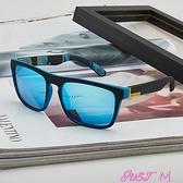 墨鏡2021新款偏光太陽鏡男潮人墨鏡時尚駕駛鏡開車防紫外線釣魚專用 JUST M