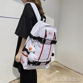 登山包新款潮牌雙肩包男女旅行包簡約潮流滑板包時尚運動大容量登山包 【快速出貨】