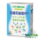 三入優惠組~三多高纖乳酸菌PP,去除點數(2公克/包,20包/盒)