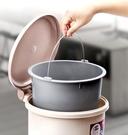 大號廚房簡約現代高檔拉圾筒 垃圾桶家用帶蓋客廳創意衛生間廁所「時尚彩紅屋」