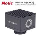【Motic 麥克奧迪】Moticam S1 科研級sCMOS背照式數位攝影機 120萬畫素