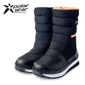 PolarStar 男 保暖雪鞋│雪靴│冰爪 『爵士黑』 P16629 (內厚鋪毛)防滑鞋底.雪地靴.非UGG靴.雪地必備