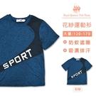 中大童短袖T恤 花紗運動衫 [01210]RQ POLO 120-170碼 春夏 童裝 現貨