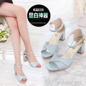 春夏新款中跟粗跟魚嘴鞋女性感包跟韓版涼鞋女休閒港風女鞋子  英賽爾3c