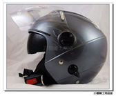 【 ZEUS ZS 202FB 素色  亮鐵灰 內襯全可拆洗 瑞獅 安全帽】雙層鏡片、免運費